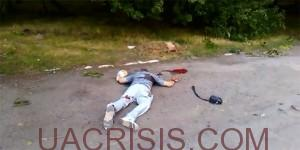 Local citizen killed by Ukrainian army