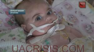 Doctors have battled all night for the life of the only patient of Slavyansk children hospital.