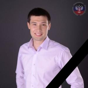 Maxim Petrukhin