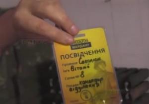 radical-member-id-of-ukrainian-soldier