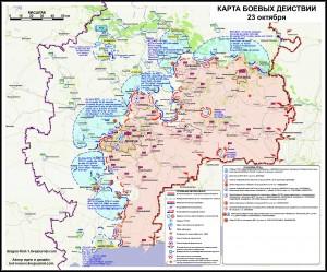 Ukrainian combat map