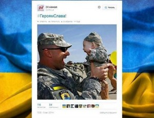 Ukraine photoshopps pictures in the news