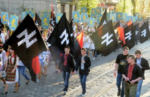 Ukrainian fascists
