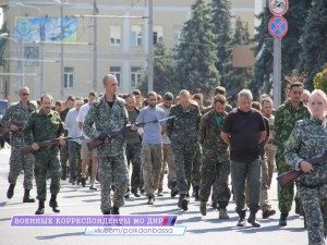 captured Ukrainian fascists