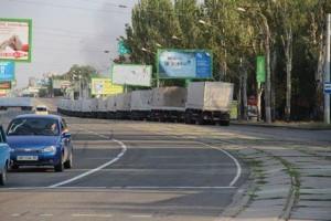 Russian humanitarian aid to Lugansk