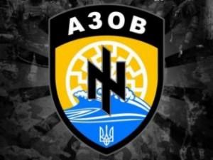 nazi azov battalion
