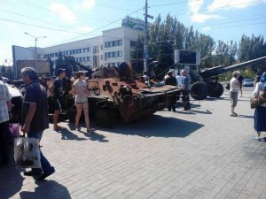Ukrainian armored vehicles that attacked the city of Donetsk