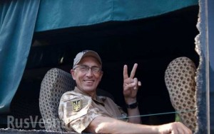 Mark Paslavsky, an Mark Paslavsky - an American, killed in Ukraine after joining a group of radicals