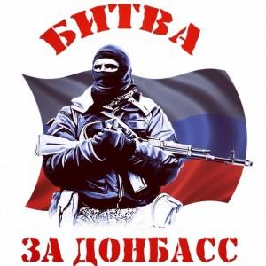 Killed Ukrainian soldiers