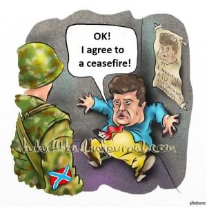 Ukrainian ceasefire