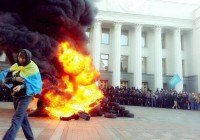 Ukrainian neo-Nazi