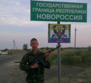 Ukrainian army breaches ceasefire