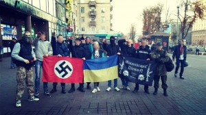 Ukrainian Fascist