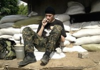 Ukrainian Aidar punitive battalion