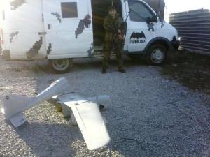 Donetsk shoots down Ukrainian drone