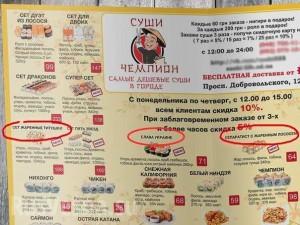 "dish ""fried separatist"""