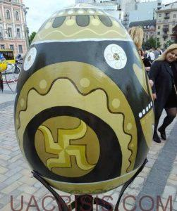 Ukraine swastika fascism